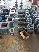 焊接方口星型卸料器利尔环保专业定制