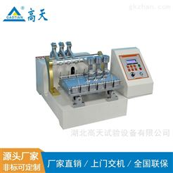 GT电动摩擦染色坚牢度试验机