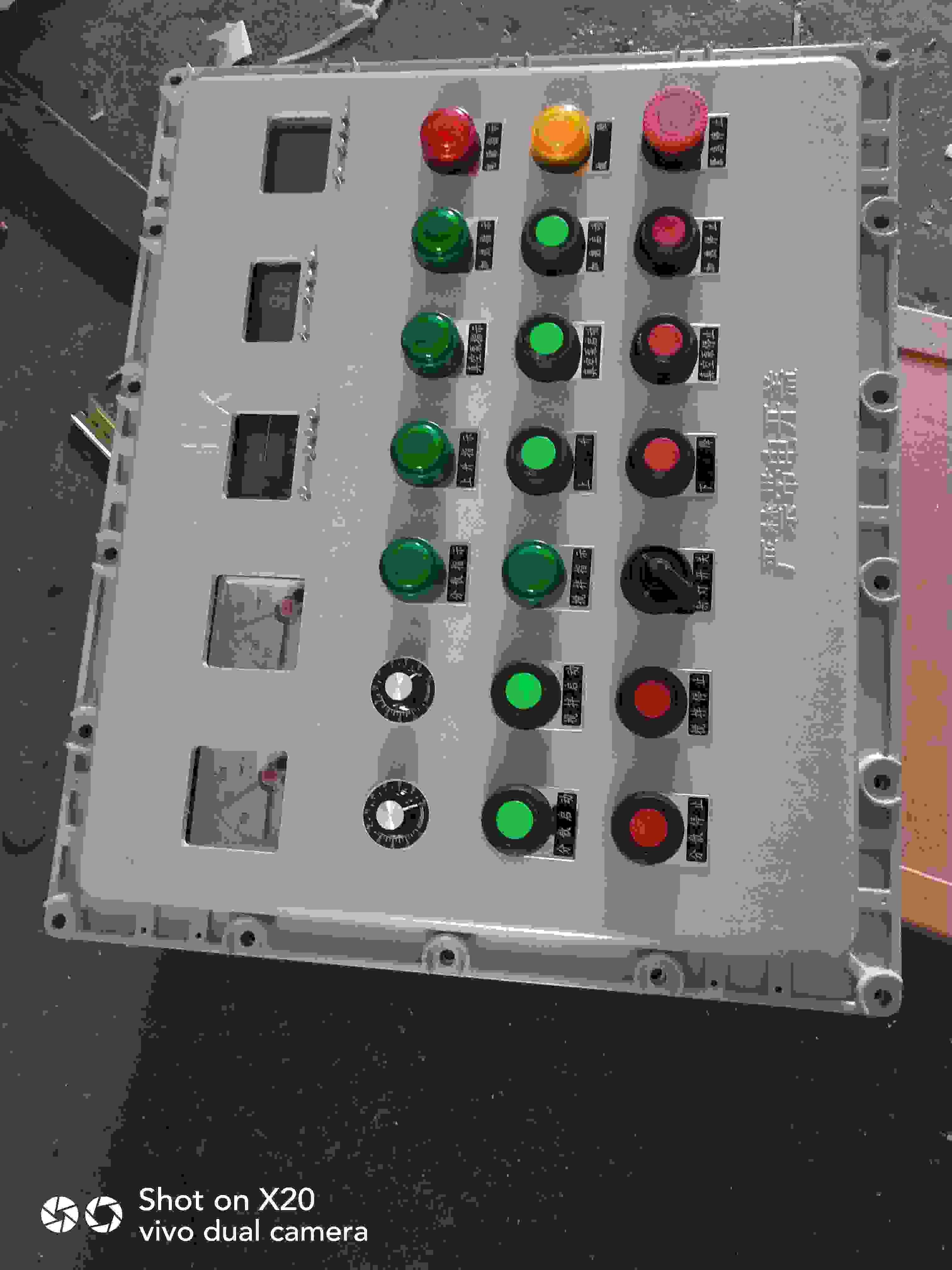 防爆起�庸瘢�配�箱,操作柱