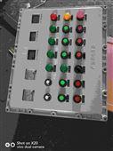防爆起动柜,配电箱,操作柱