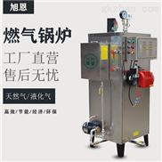 化工生产专用防爆燃油蒸气发生器节能锅炉