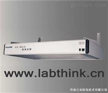 SBG-80标准光源