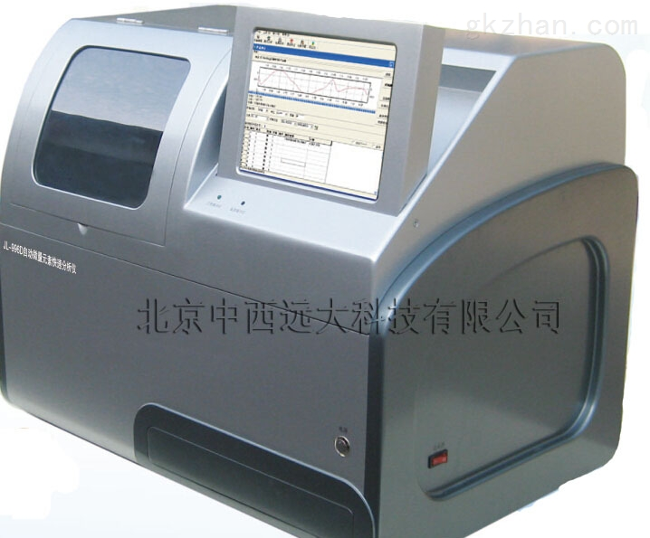 微量元素分析仪现货