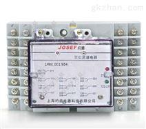 JSW-22鎖定型雙位置繼電器