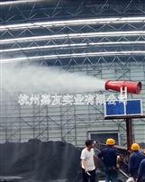 矿山煤堆区喷雾降尘系统