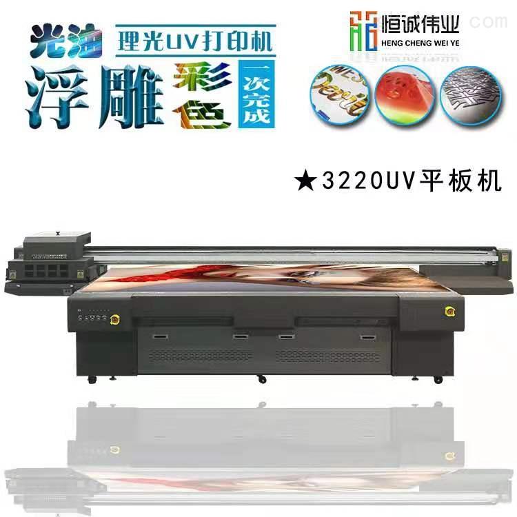 外壳uv打印机