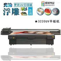 江门艺术玻璃门uv打印机生成厂家恒诚伟业