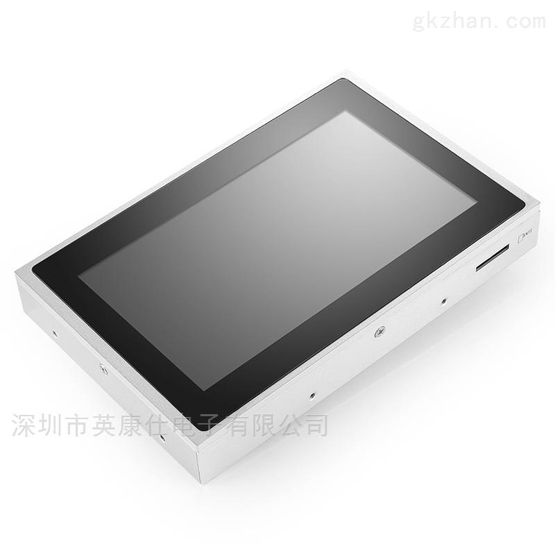 英康仕7寸工业平板电脑工控平板PC主机