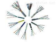矿用信号电缆mhybv矿用通讯电缆厂家