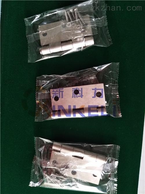全自动多功能佛山小五金套袋机,五金塑料电子件包装机