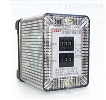 ZSJ-1;ZSJ-2;ZSJ-3直流断电延时继电器