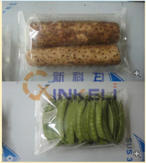 蔬菜包装机,蔬菜空心菜包装机
