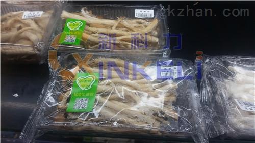 福建平菇(食用菌)包装机