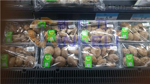 食用菌包装机,草菇自动包装机