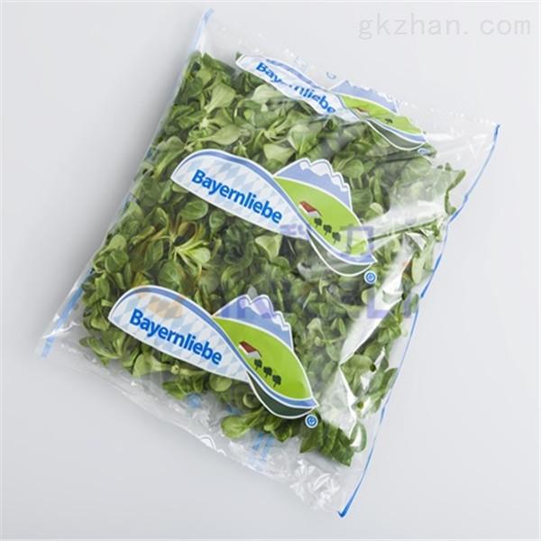 德国技术带叶蔬菜包装机