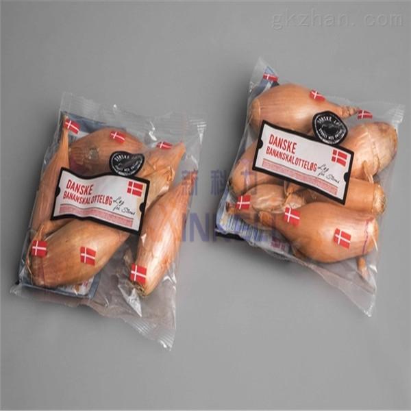 蔬菜包装机厂家-蔬菜真空包装-新鲜蔬菜真空包装机