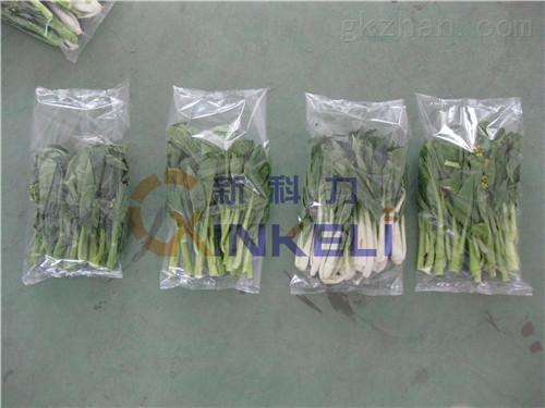 蔬菜包装机,无公害蔬菜自动包装机