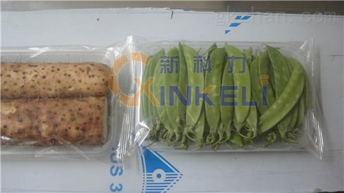 无公害蔬菜包装机,叶菜包装机