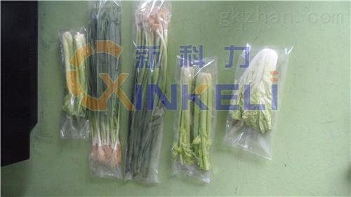 云南蔬菜自动包装机,蔬菜保鲜包装机