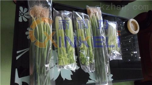 蔬菜沙拉带托盒包装机