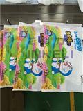多功能纸尿裤包装机