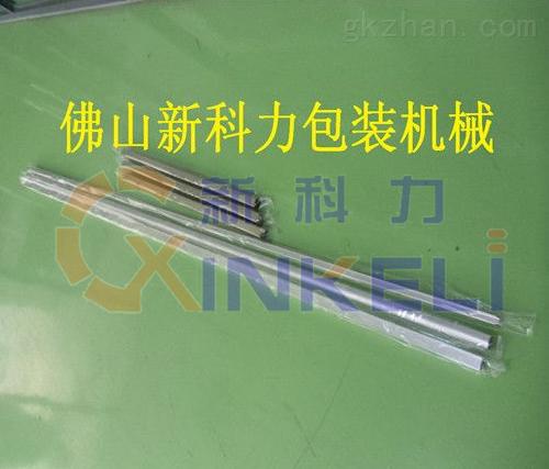 单支不限长度铝材套袋包装机