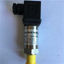 原装正品德国BD压力传感器/压力变送器