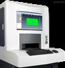 3D玻璃轮廓度检测仪