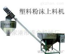 ZJF系列弹簧上料机厂家直销