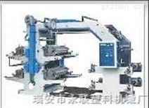 四色柔性凸版印刷机