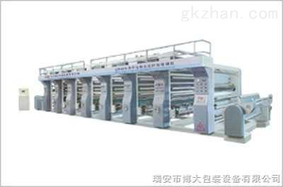 电脑高速凹版印刷机