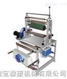 GBLY-600型单色印刷机