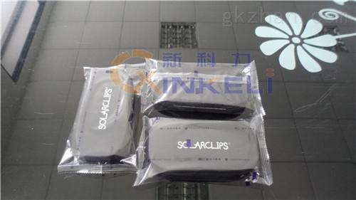 眼镜盒包装机/福建眼镜盒包装机