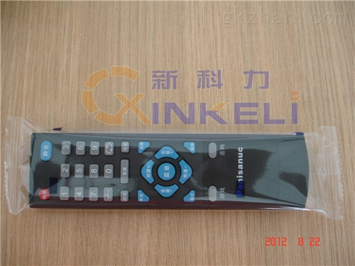 遥控器包装机