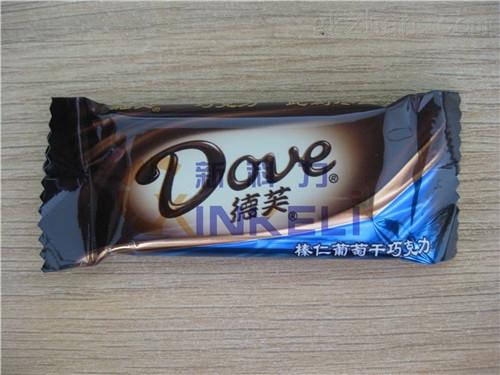 巧克力包装机厂家-巧克力自动包装机-巧克力枕式包装机