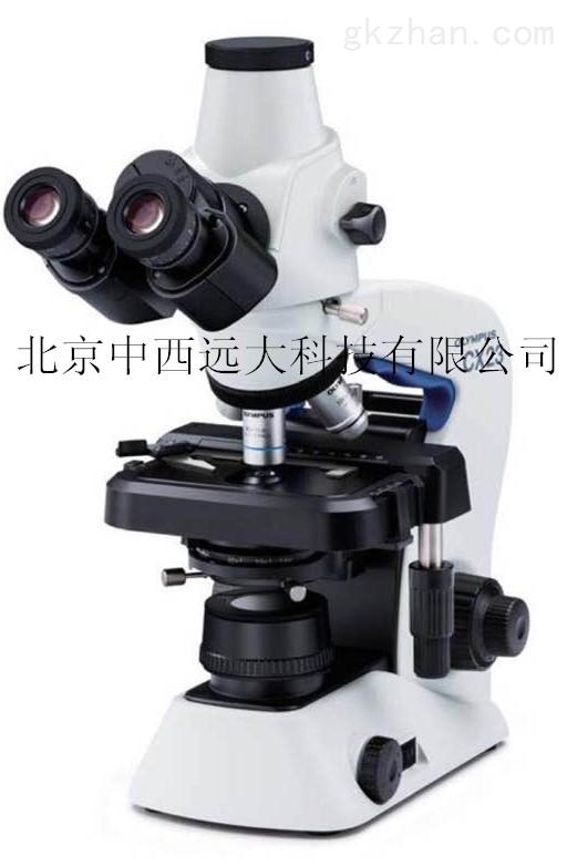 奥林巴斯CX23三目生物显微镜现货