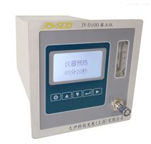 露点分析仪使用方法 水分仪型号