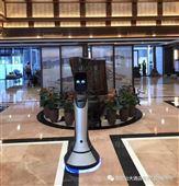 豹小秘駐普陀山酒店大堂迎賓講解機器人