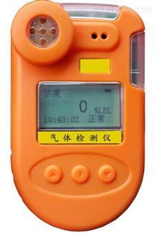 便携式多气体检测仪(二氧化碳0-5000PPM)