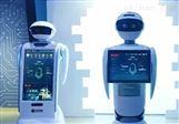 小笨智能服务机器人