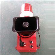 防尘防水QF-158大功率声光报警器