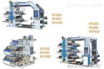 WY600-1000系列柔性凸版印刷机