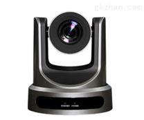 金微视 JWS-HD300  30倍高清会议摄像机