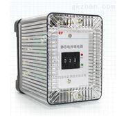 JCDY-1直流电压继电器
