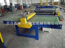 鑫城双工作台橡胶分条机