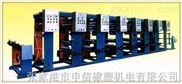 AZJ-6600六色凹版印刷机