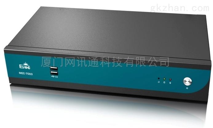 研华移动平台低功耗高性能嵌入式系统MEC-7003