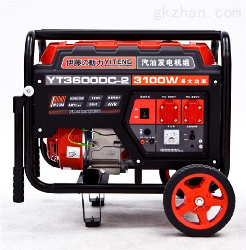 伊藤厂家3kw便携式汽油发电机