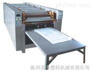 片料编织布柔版印刷机