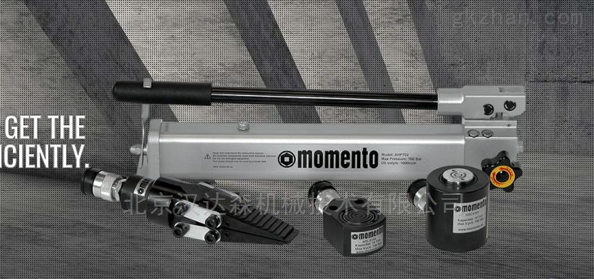 Momento液壓工具